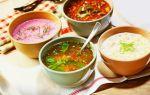 Какие супы можно есть при грудном вскармливании: гороховый, грибной, щавелевый