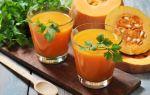 Можно ли есть тыкву или тыквенный сок при грудном вскармливании
