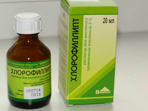 Хлорофиллипт