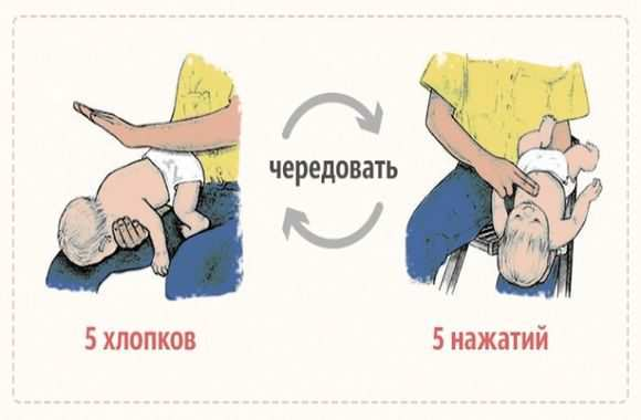 5hlopkovpomoshh