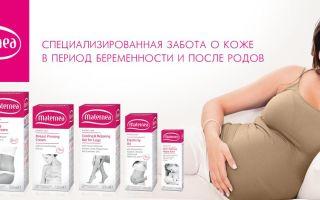 Какой косметикой пользоваться беременным, топ-6 марок безопасных средств