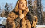 Град обвинений в сторону Ольги Орловой – звезда надела натуральную шубу