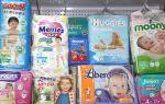 Какие памперсы лучше выбрать для новорожденных и как, рейтинг производителей и моделей