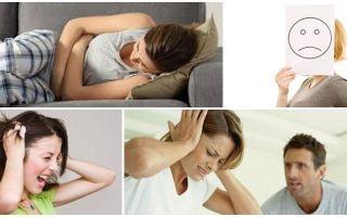 Причины раздражительность на разных сроках беременности и что делать