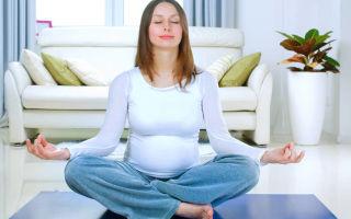 Влияние стресса во время беременности и опасность для ребенка, как справиться