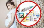 Причины насморка при беременности и какими каплями в нос можно лечиться