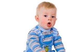 Симптомы коклюша у детей до года, лечение и что делать при приступе кашля