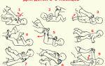Какая гимнастика подойдет для 4-месячного ребенка, выбор упражнений и их польза