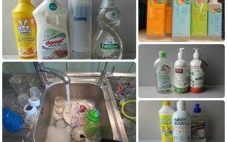 Рейтинг лучших производителей средств для мытья детской посуды и требования к составу