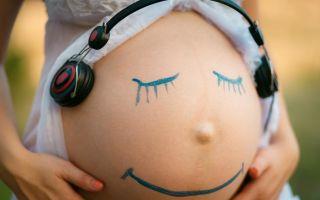 Какую музыку лучше слушать беременным для пользы плода, подборка композиций