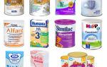 Названия лучших аминокислотных смесей для детей с аллергией по списку