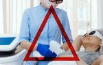 Можно или нет делать лазерную и другие виды эпиляции во время беременности