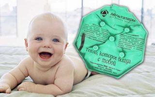 Виды и правила применения грелок от колик для новорожденных