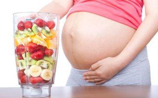 Нормы эстрогенов на разных сроках беременности и лечение колебаний гормонов
