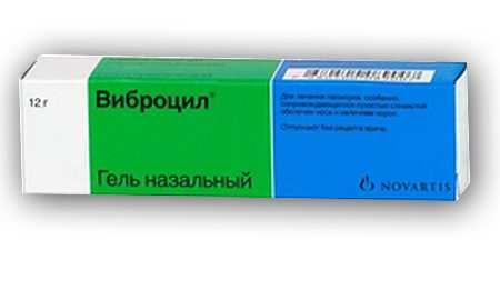 Виброцил гель назальный