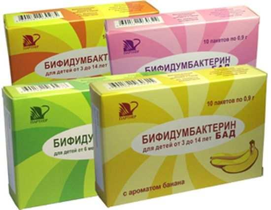 Пробиотик бифидумбактерин форте