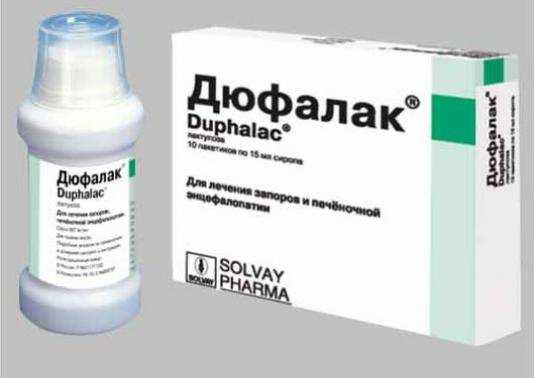 курс лечения «Дюфалаком