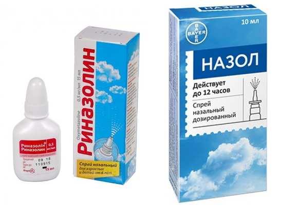 капли назол и риназолин