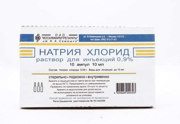 натрий хлорид 0,9