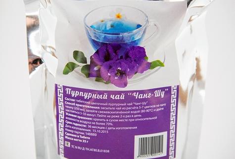 пурпурный чай чанг шу в упаковке