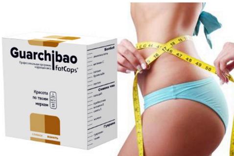 действие препарата гуарчибао fatcaps