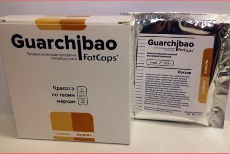 внешний вид упаковки гуарчибао fatcaps