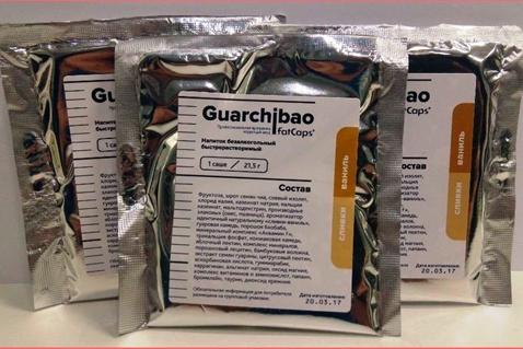 упаковка гуарчибао fatcaps