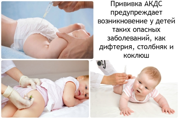 факты про прививку от столбняка