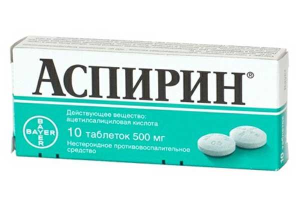 упаковка аспирина