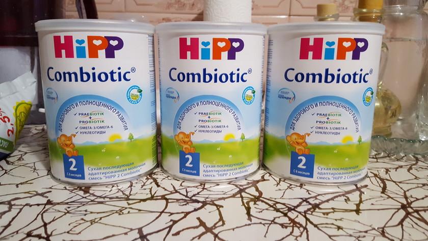 Хипп Комбиотик