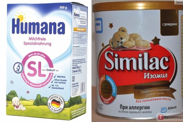 упаковки соевых детских смесей