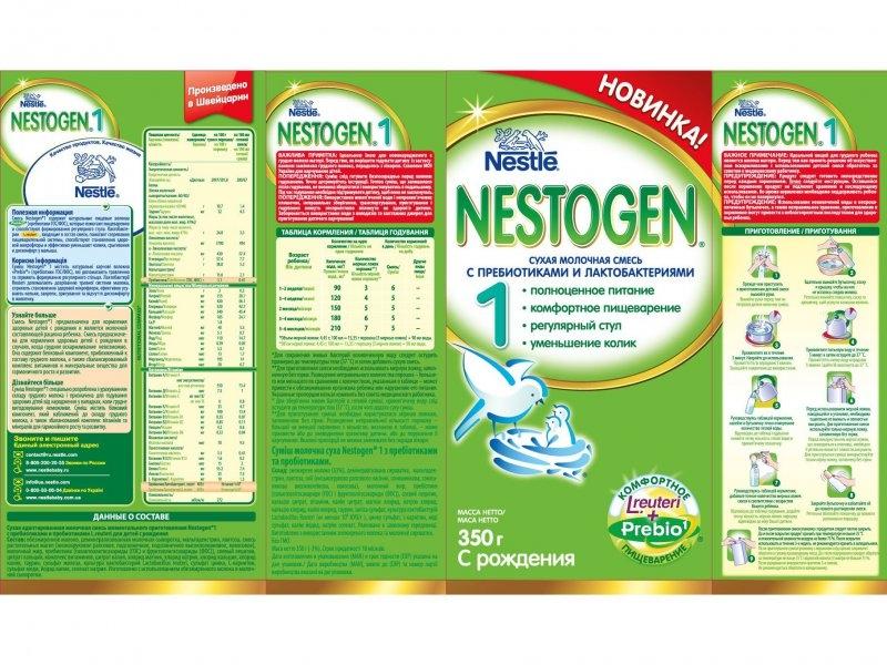 Nestle Nestogen.
