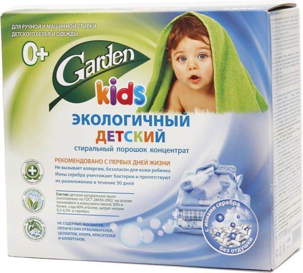 Garden kids Экологичный