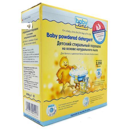 Babyline Baby Powdered Detergent