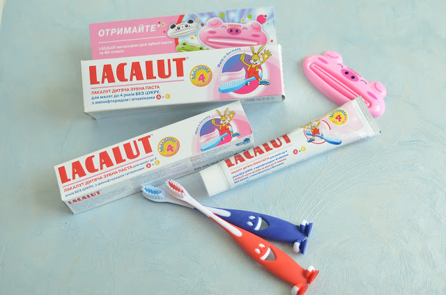 «LACALUT Baby»