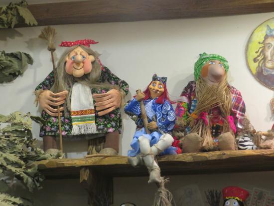 Музей-сказка «Бабуся-Ягуся»