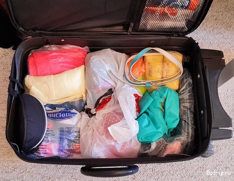 чемодан в дорогу