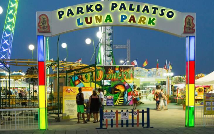 Parko Paliatso в Айя-Напе