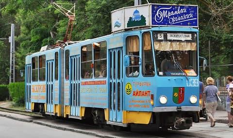 Экскурсионный Трамвай желаний