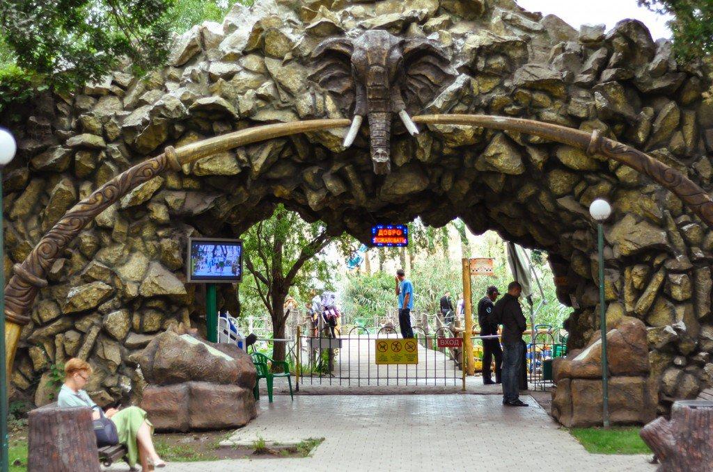 Зоопарк «Сафари-парк»