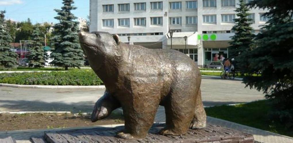 пермь Медведь