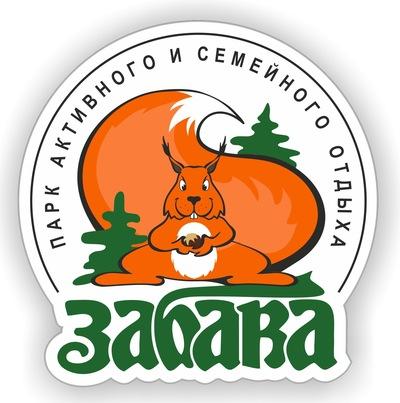 ярославль«Забава»