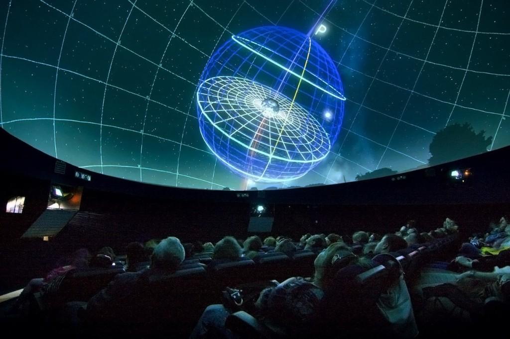 Краснодарский планетарий