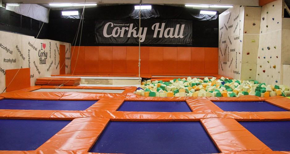 Батутный центр Corky Hall