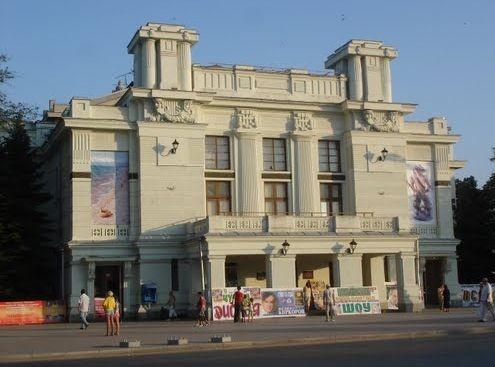 Евпаторийский театр имени А. Пушкина