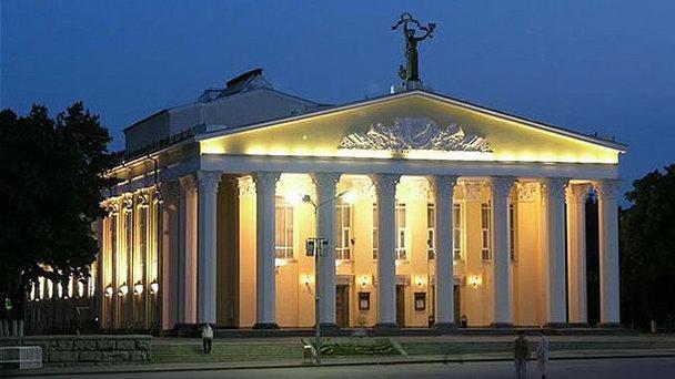 в белгороде Театры