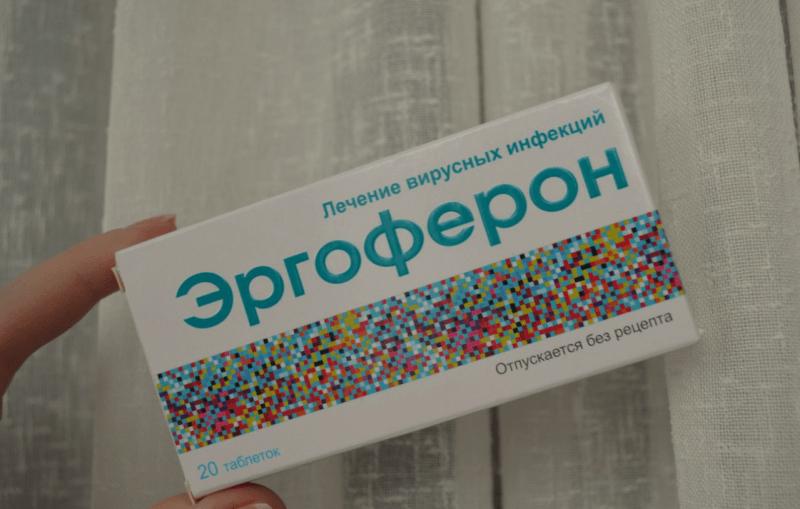 препарат эргоферон
