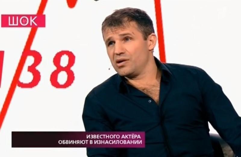 Бывшему мужу Юлии Ефременковой предъявили серьезные обвинения