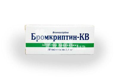 Бромокриптин инструкция