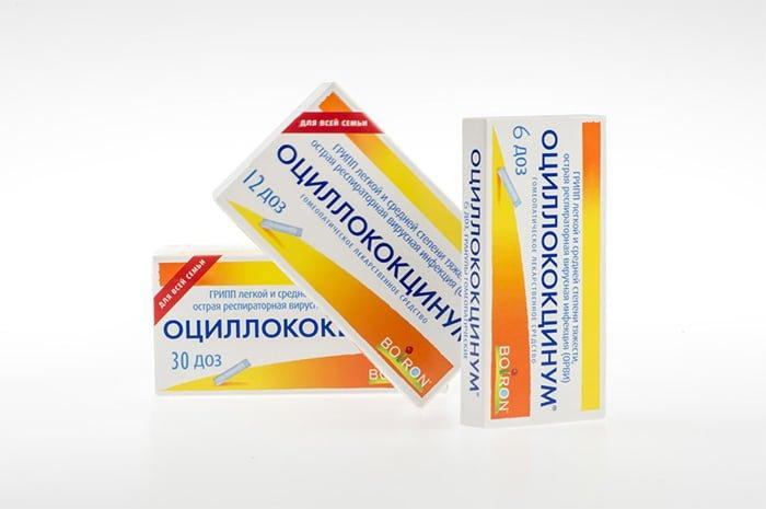 оциллококцинум при гв